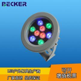 9W全彩投光灯 RGB大功率圆形投射灯6W12W24W36W60W户外防水景观照明灯