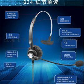 廠家直銷話務耳機 頭戴耳機 主播耳麥