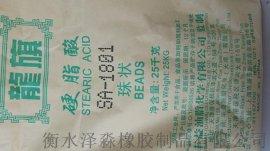 硬脂酸(1801)颗粒状 国标产品,厂家批发供应