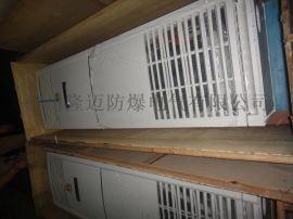 格力五匹防爆空调BGKT-120