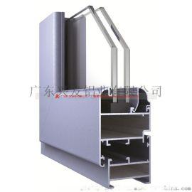 广东兴发铝材厂家直销常规P45A外平开窗型材
