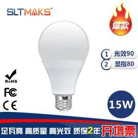 供应15Wled灯泡塑包铝球泡室内led球泡灯led节能灯泡质保2年