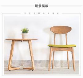 蝴蝶椅北欧实木靠背椅白橡木美式布艺电脑咖啡厅时尚休闲餐椅
