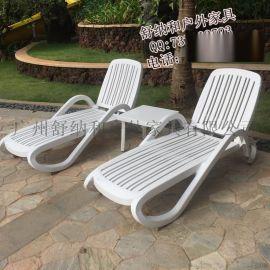 广州户外沙滩椅厂家LY05塑料折叠躺椅
