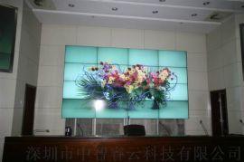 拼接电视墙监控会议显示屏 三星LG液晶拼接屏 超窄边拼接大屏