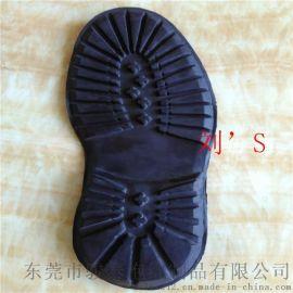 热销爆款EVA滑板鞋鞋底 EVA鞋底品质好货