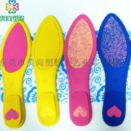 定制PVC软胶鞋底  耐磨防水鞋底 橡胶鞋底