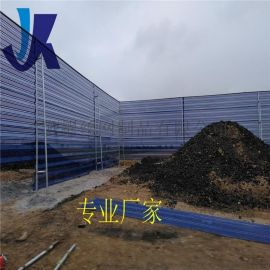 煤场电厂抑尘网挡风板专业厂家