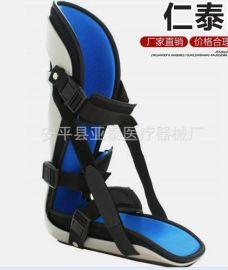 仁泰05-032 足踝托 足踝矫形器