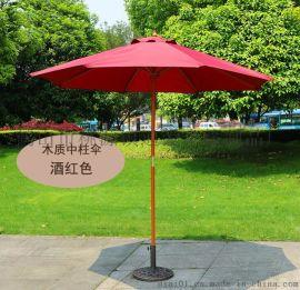 厂家直销:中柱伞,太阳伞,广告伞,户外伞,庭院伞