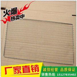 厂家批发优质不锈钢烧烤网 烤鱼网片 各种规格可定作