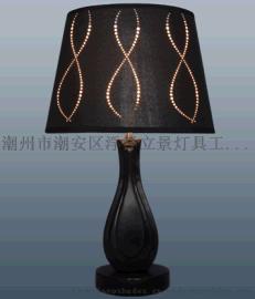 臺燈BIGBURY-C