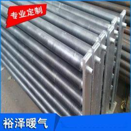 供应温室大棚翅片管 钢制高频焊螺旋翅片管