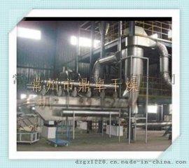 鼎卓供应苦荞颗粒制粒干燥机流水线-ZLG直线振动流化床干燥机
