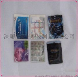 PVC卡套 PVC 证件套 八达通套