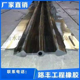 衡水路丰钢边式橡胶止水带厂家直销