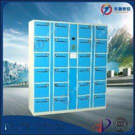 北京电子寄存柜厂家 自设密码存包柜 可联网查询使用数据