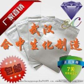 硫代甜菜碱价格/厂家/原料