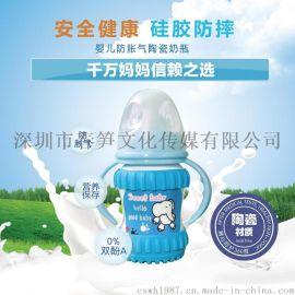 感溫奶瓶防爆防脹氣寬口嬰兒玻璃奶瓶硅膠套防摔