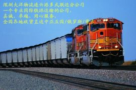 供应连云港至土库曼斯坦(阿什哈巴德、马雷、法拉普)铁路运输