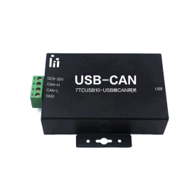 USB轉CAN總線轉換器