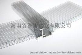 耐力板_阳光板_PC阳光板_蜂窝,U型结构阳光板