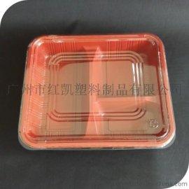 一次性塑料餐盒,三格打包盒