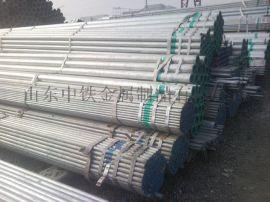 【精密钢管】低价销售【优质45#精密钢管54*8.5