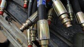 派克牌K型接头胶管总成规格13