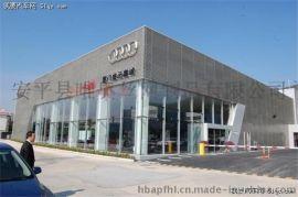 氟碳喷涂汽车4S店外墙装饰用冲孔铝板-河北唯奥专业厂家生产