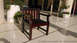厂家定制 单人位实木沙发/户外休闲沙发/扶手椅/公园椅