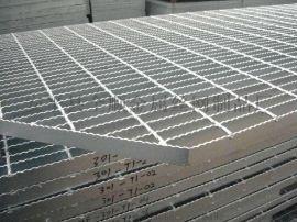厂家直销热镀薪插接钢格板 耐腐蚀 防滑钢格板直销