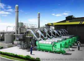 现代重油发电机组(752KW~24250KW)
