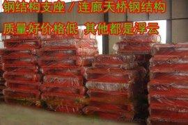 天津塘沽区钢结构盆式支座 钢结构盆式滑动支座质量甲天下