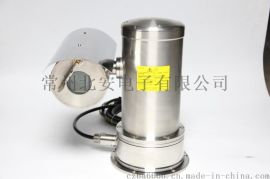 北安BAY-200 防爆一体化摄像仪