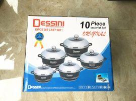 DESSINI 10件套不粘鍋套件鋁壓鑄不粘鍋套裝