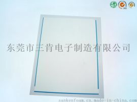 三肯电子耐高温增光片PET保护膜