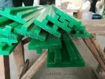 福腾橡塑耐酸碱耐磨条 垫条 衬条 摩擦条