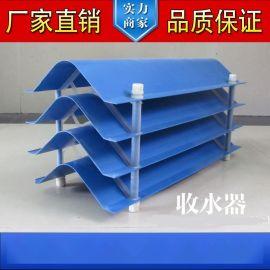 冷却塔收水器 冷却塔PVC除水器 凉水塔挡水板集水器160-45 多维多波收水器