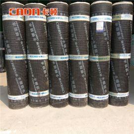 卡顿3mm厚国标-10°SBS改性沥青防水卷材