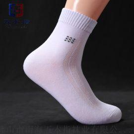 袜子批发网直批纯棉袜子价格  全棉中筒男袜加工 五本指品牌男士棉袜