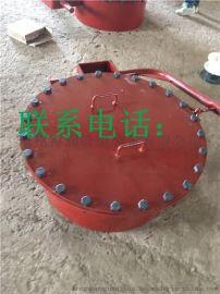 海润公司专业生产管道附件 人孔 除灰孔 漏斗