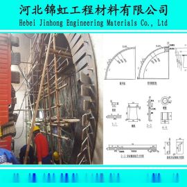 6.4米盾构机始发与接收洞门防止漏浆密封帘布橡胶板尺寸图纸设计规范