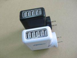 多功能5个USB接口SAA认证电源适配器 saa认证电源充电器 5个USB充电器 多功能充电器