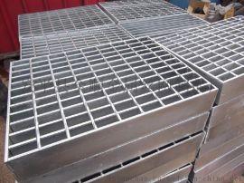 热卖稳固防滑不锈钢钢格板 桥梁走道踏步板价格