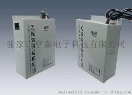 厂家供应HJ郑州电梯无线对讲系统 三方 五方电梯对讲厂家价格