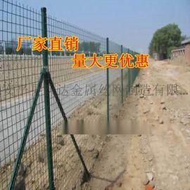 荷兰网供应商 圈地围网 养殖围栏网 铁丝网