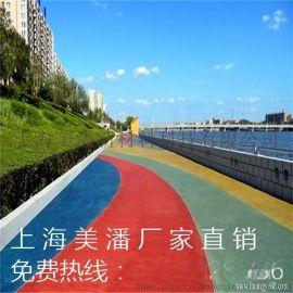 安徽彩色透水混凝土专业施工厂家