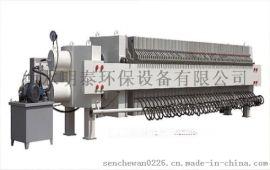 河北隔膜压滤机厂家-贵州节能高效滤榨机-衡水明泰环