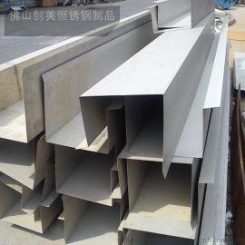 定做不鏽鋼屋檐排水槽 弧形排水槽酒店賓館ktv排水溝